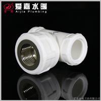 PPR管管件|家装系列|32PPR内牙三通