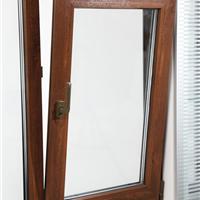 供应聚氨酯0.5小时~1.0小时 耐火窗 节能窗 防火窗