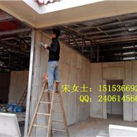 供应新型节能环保复合墙板机