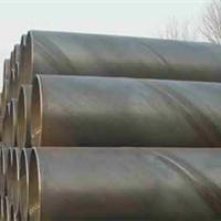 江苏南京螺旋焊管批发销售现货公司