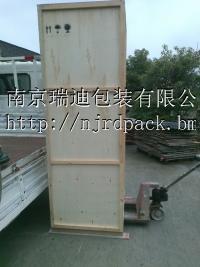 南京配电柜控制箱木包装箱