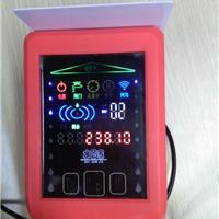 一体防盗水无线联网型控制器浴室水控机