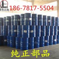 国标丙二醇厂家生产丙二醇价格低