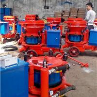 供应混凝土喷浆机 喷浆机配件 厂家报价