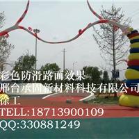 湖南衡阳陶瓷颗粒粘合剂价格厂家