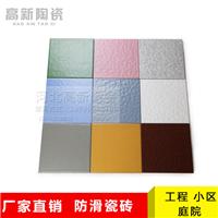 新东朋陶瓷室外广场砖高耐磨室外地砖批发