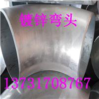 碳钢DN800虾米腰弯头 90度对焊弯头