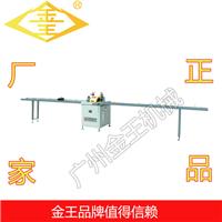 供应台式切铝机金王铝材切割机jp450切角机