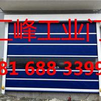 江阴防夹手车库门工业门工业提升门