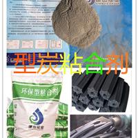供应木炭 竹炭 生产烧烤炭用粘合剂