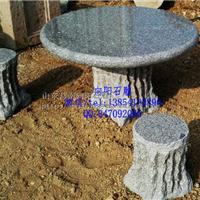 厂家直销石材桌椅|大理石桌凳|花岗岩石桌凳