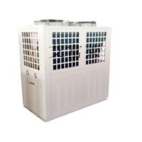 供应德州低温型空气源热泵