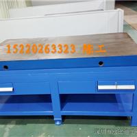 连云港钳工台厂家,工作台价格,车间工作桌