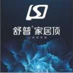中国嘉兴舒普电器有限公司