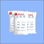 优质间接法氧化锌99.9% 环保型氧化锌直销