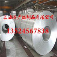 上海保温铝卷,铝板价格,铝皮一吨