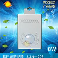 深圳太阳能景观灯|LED一体化太阳能路灯