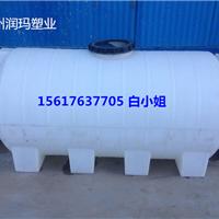 供应河南1吨卧式水箱,郑州1立方卧式储罐