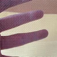 供应不锈钢窗纱 不锈钢纱网 质优价廉