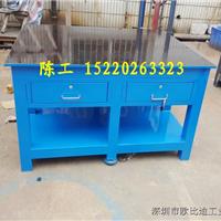 南京飞模台-江苏南京模具飞模台生产厂家