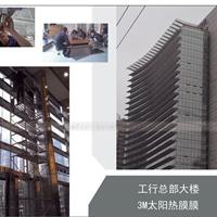 供应上海建筑膜
