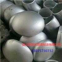 供应铝封头5083材质6061铝管帽铝管件