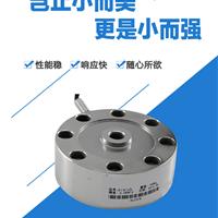 潍坊8孔轮辐式称重传感器非标定做 合金钢