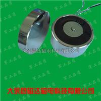 东莞制造吸盘式电磁铁直流24v吸盘电磁铁