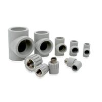供应PPR管件、ppr塑胶管材,型号齐全、全新