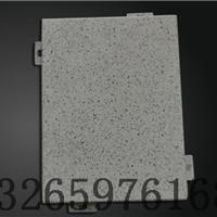 mm铝单板价格、铝单板幕墙施工、铝单板计算