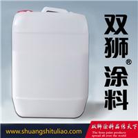 天津硅烷浸渍剂 防水硅烷浸渍剂批发