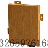 新型铝单板铝板材料、铝单板 铝塑板的区别
