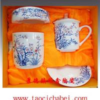 定制加LOGO办公三件套,陶瓷茶杯三件套