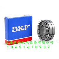 瑞典SKF调心滚子轴承SKF进口轴承