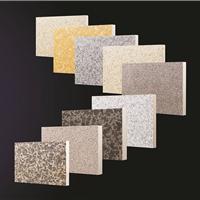 住建部评为国际先进水平-轻质石材保温板