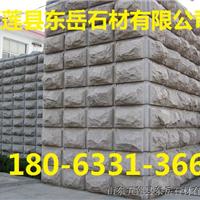 供应花岗岩蘑菇石价格     芝麻灰蘑菇石