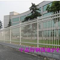 泗阳锌钢喷塑组装式围墙栅栏价格