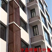 供应海安环保锌钢百叶窗,防锈防腐