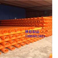 重庆玻璃钢电力电缆穿线保护管厂家批发