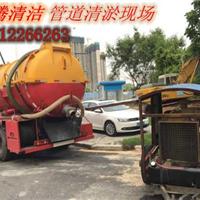 东莞市政管道疏通、市政下水道清淤