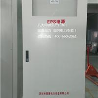 遵义10KWEPS应急电源价格消防应急30分钟EPS