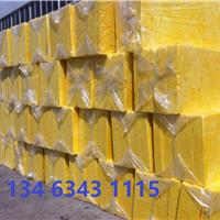 龙飒保温材料 离心玻璃棉板毡,耐高温