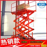 供应江门台山市液压升降货梯安装