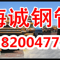 较新天津L360N管线管价格