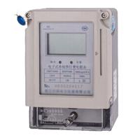 沈阳智能电表水表燃气表IC卡收款机
