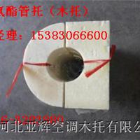 高密度聚氨酯木托,诸暨聚氨酯木托报价