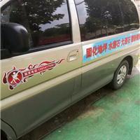 南京大理石翻新镜面水磨石打化水泥地坪固化