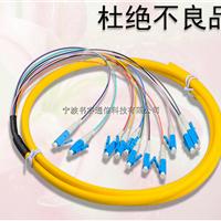 供应LC/UPC12芯束状尾纤 单模光纤尾纤