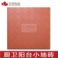 中式厨房卫生间地砖红砖厨卫广场仿古小地砖