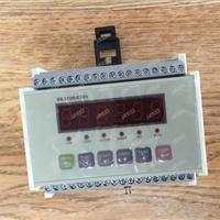 电子吊秤专用耀华称重显示器